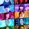映画『砕け散るところを見せてあげる』Blu-ray・DVD発売&デジタル配信決定!中川大志、石井杏奈、SABU監督よりコメントも到着☆