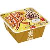 裏ごし、すりおろし、角切りの3種類の梨果肉を使用♡『爽 甘熟梨』新発売
