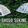 """人気イラストレーター""""SHOGO SEKINE""""によるポップなデザイン♪ ⾬の⽇でも明るい気持ちになれるビニール傘2種がファミペイWEB予約にて先⾏予約スタート"""