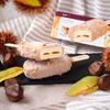 マロンとカスタード、タルトが織り成す風味豊かな味わい♡ ハーゲンダッツバー『マロンタルト』期間限定で発売!