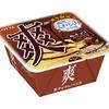 """淡雪のような""""ふわシャリ""""新食感!バニラ&生チョコレートがミルフィーユ状になった『爽 生チョコinバニラ』新発売"""