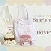 マイメロ、シナモン、ポムポムプリンが可愛い顏型バニティポーチに♡「サンリオキャラクターズ × HONEY SALON」コラボアイテムが発売!