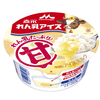 """濃厚なれん乳アイスの中央に、さらにれん乳をたっぷりとINした『森永 れん乳アイス』発売!どこか懐かしいキャラクター""""ミルリン""""をデザイン♡"""