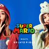 ジェラート ピケ『SUPER MARIO』コレクション「マリオとヨッシーになりきれる!ニットトップス」が追加生産決定!メインヴィジュアルには藤田ニコルを起用☆
