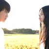 映画『光を追いかけて』長澤樹 インタビュー