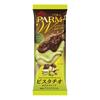 「PARM」史上初!チョコを2層がけ&クラッシュピスタチオをトッピング♡『PARM(パルム) ダブルチョコ ピスタチオ&チョコレート(1本入り)』新発売