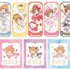 「カードキャプターさくら×サンリオキャラクターズ」コラボが決定!さくらちゃんがマイメロやシナモンと同じスペシャルなコスチュームに☆
