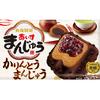 カリカリ食感を楽しむ黒糖アイス♡『あいすまんじゅう かりんとうまんじゅう』新発売