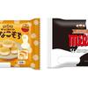 チロルチョコとのコラボ商品『チロルチョコパン』がファミリーマートにて発売!「きなこもち」と「ミルクチョコ」の2種類♡