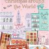 『トゥー フェイスド』からクリスマスコレクション第1弾が発売!アメリカのホリデーシーズンのスイーツにインスパイアされた、デリシャスなコレクション♡