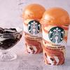 ほろ苦いキャラメルの香り&口いっぱいに広がるコーヒージェリーが楽しめる♡『スターバックス キャラメルブリュレ with コーヒージェリー』全国のファミマで発売!