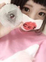 チョコマスクとITAZURAネックレスの画像